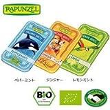 Amazon.co.jpドイツ RAPUNZEL ラプンツェル タブレット50g 3種(ペパーミント・ジンジャー・レモンミント)×各2個セット 1009913