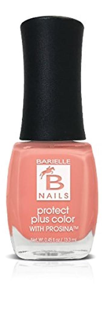 コカインむき出し運河Bネイルプロテクト+ネイルカラー(プロシーナ入り) - Peach Popsicle