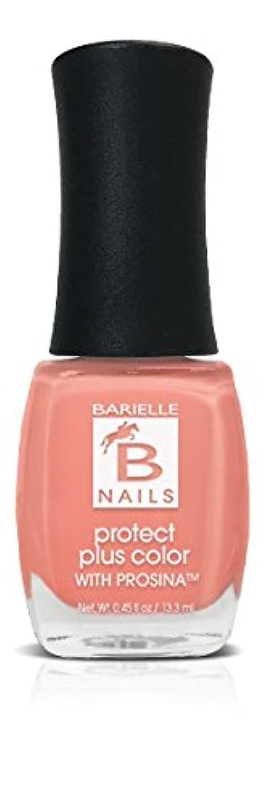 司法手首性能Bネイルプロテクト+ネイルカラー(プロシーナ入り) - Peach Popsicle