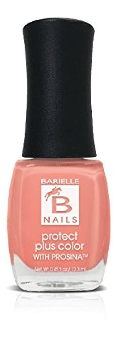 航空便絶えずよろめくBネイルプロテクト+ネイルカラー(プロシーナ入り) - Peach Popsicle