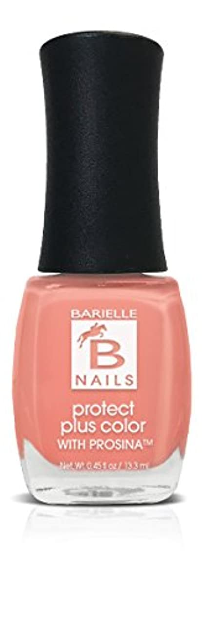 嘆願タンカー故意にBネイルプロテクト+ネイルカラー(プロシーナ入り) - Peach Popsicle