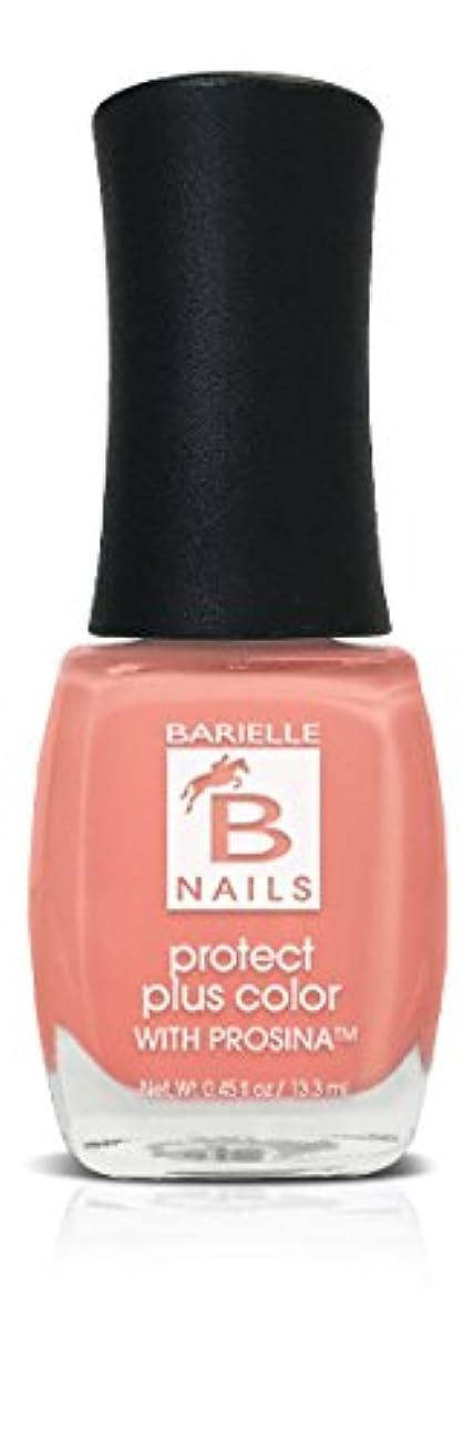 確かめる型妨げるBネイルプロテクト+ネイルカラー(プロシーナ入り) - Peach Popsicle