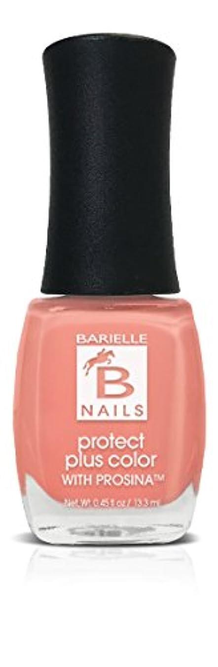 軸バッテリーゴールBネイルプロテクト+ネイルカラー(プロシーナ入り) - Peach Popsicle