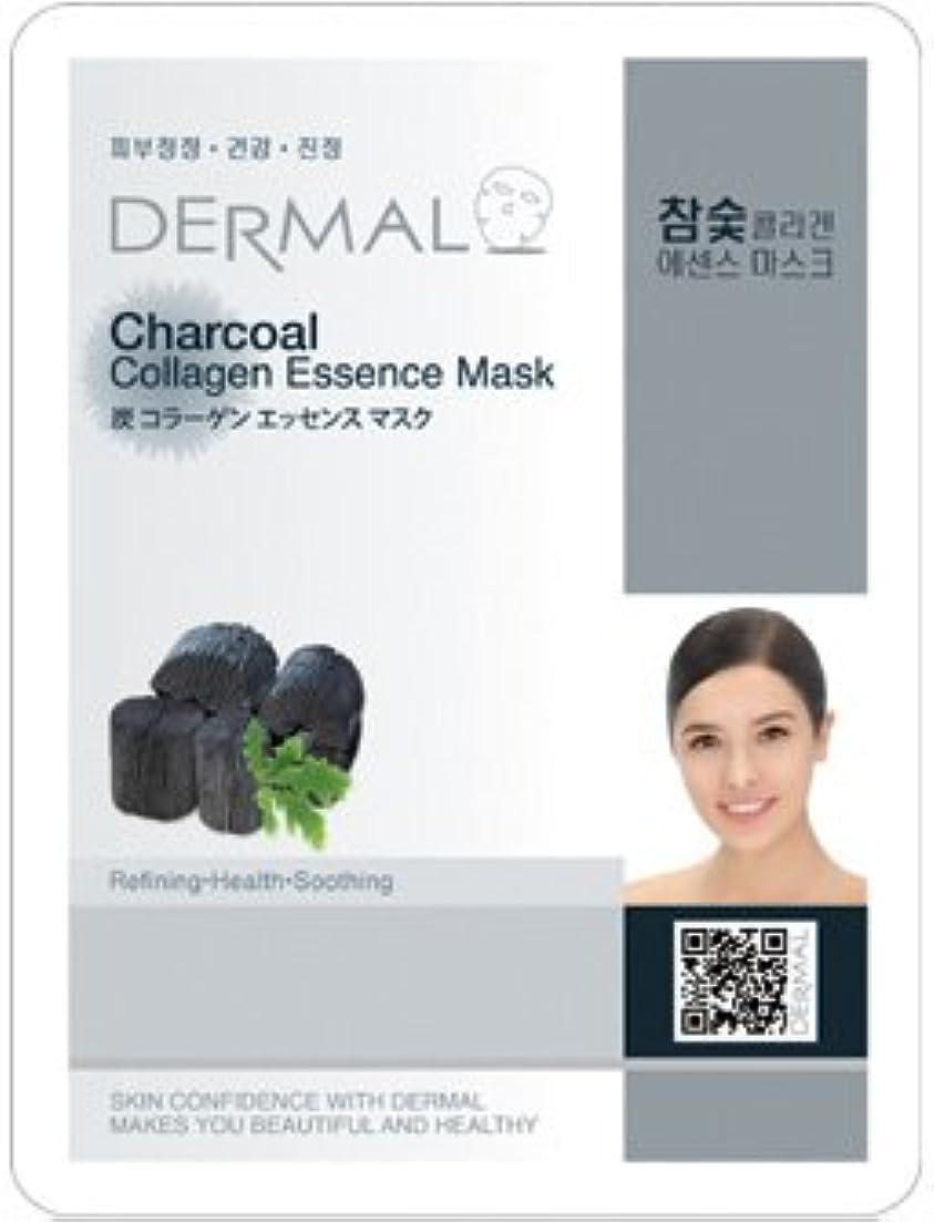 子供っぽい講師お気に入りシート マスク 炭 ダーマル Dermal 23g (10枚セット) フェイス パック