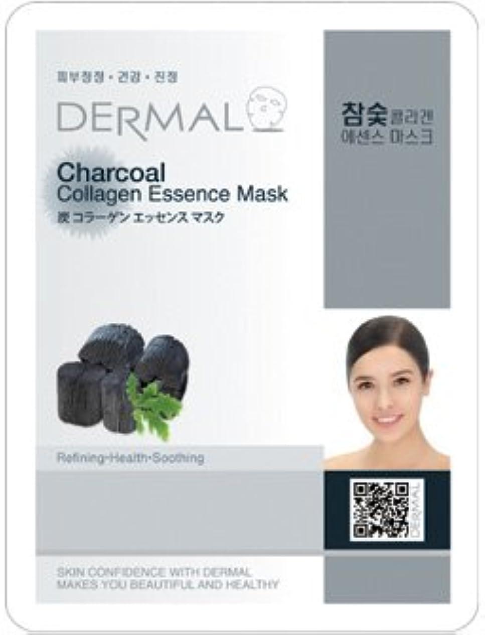 ジュニア存在予言するシート マスク 炭 ダーマル Dermal 23g (10枚セット) フェイス パック