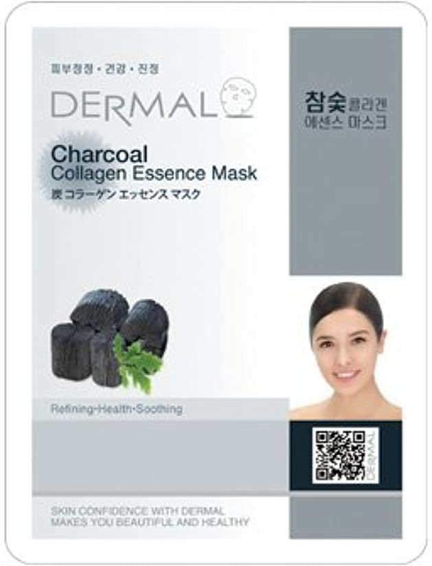 削減差別化するマトリックスDermal(ダーマル) シートマスク 炭 100枚セット