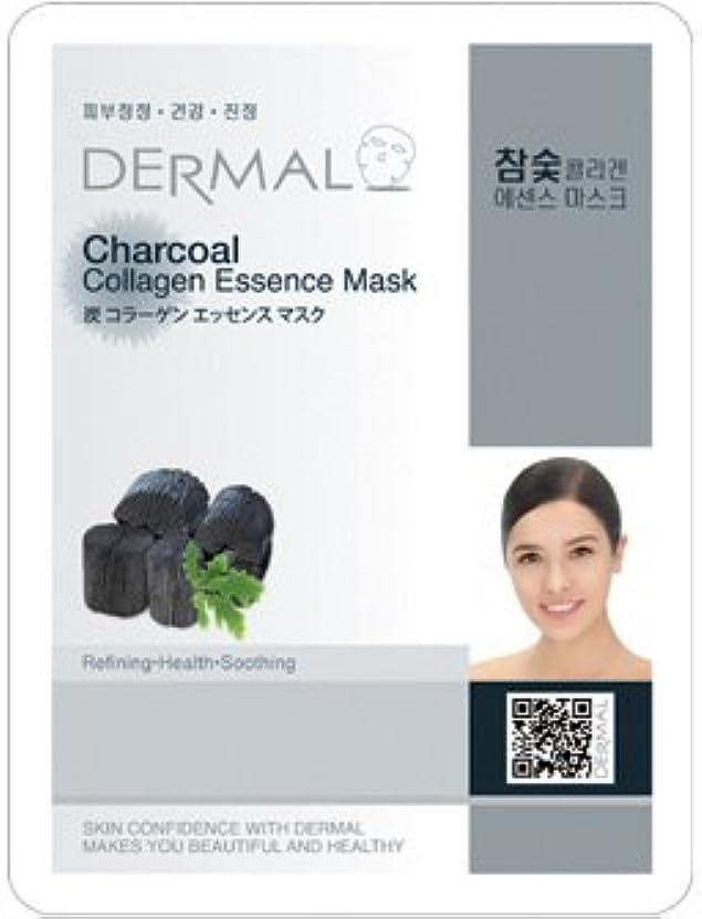 表現中庭感謝しているDermal(ダーマル) シートマスク 炭 100枚セット