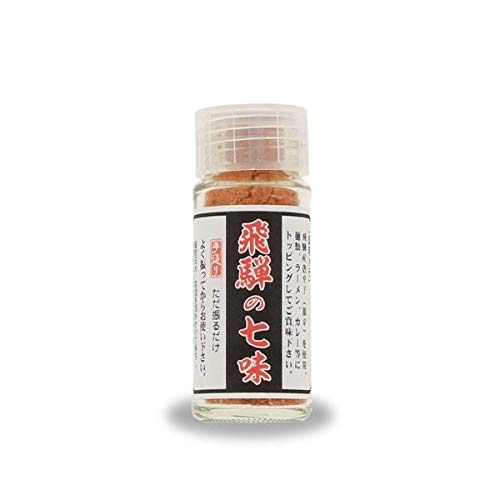 手造り 飛騨の七味(15g)/唐辛子 和辛子 ねぎ えごま レモン 山椒 胡麻//