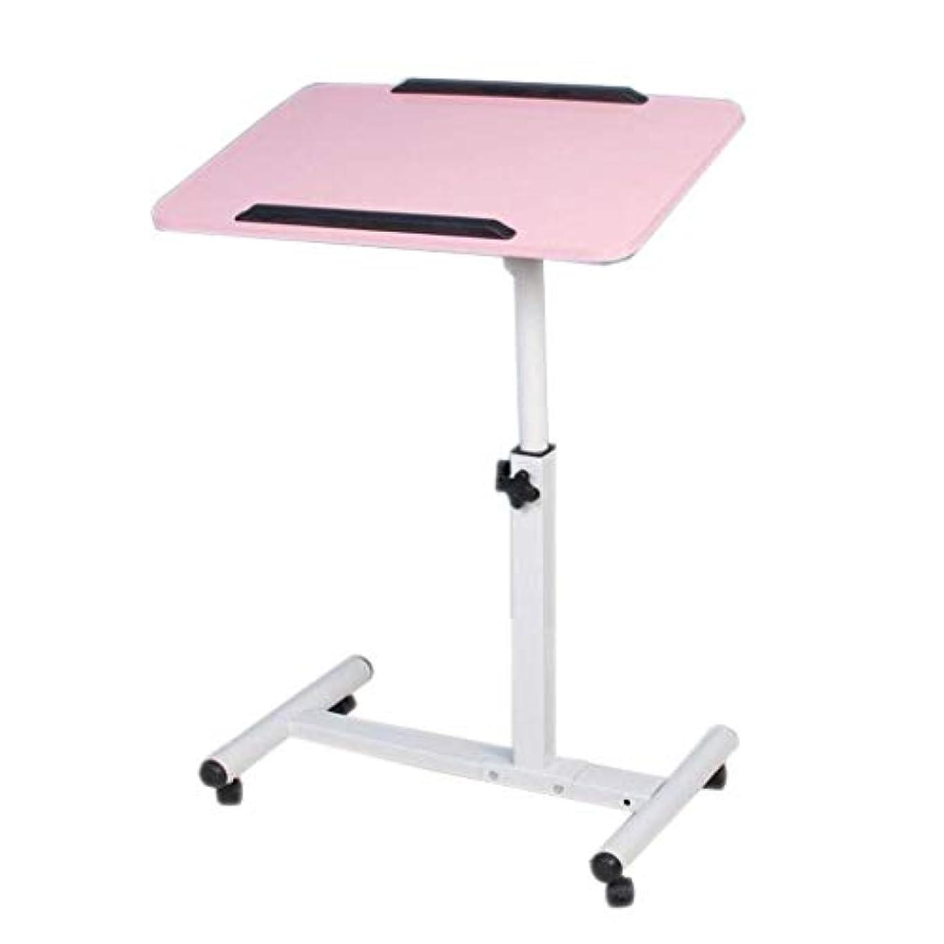 イサカ特権ミリメーターYalztc-zyq16 現代的なミニマリストテーブルを高めたコンピュータデスクリフトテーブルデスク怠惰なテーブルベッド