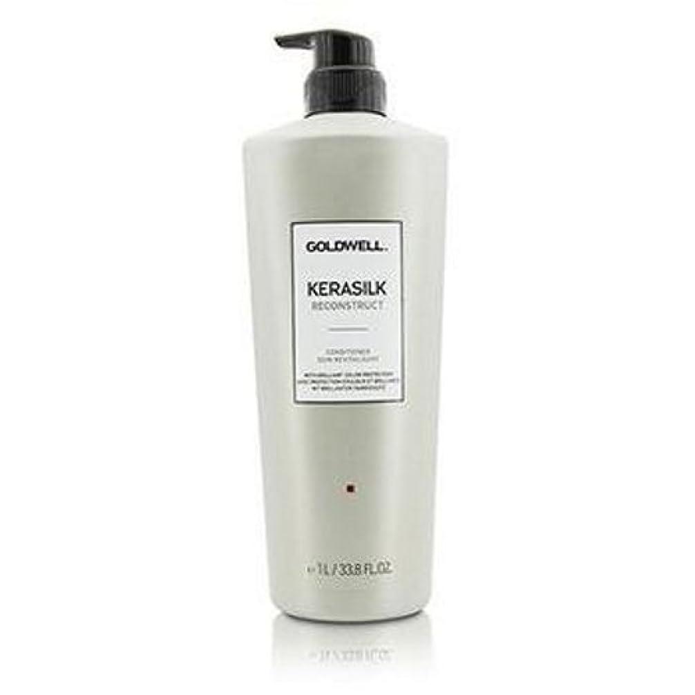 晩ごはんオーストラリア枯れるゴールドウェル Kerasilk Reconstruct Conditioner (For Stressed and Damaged Hair) 1000ml