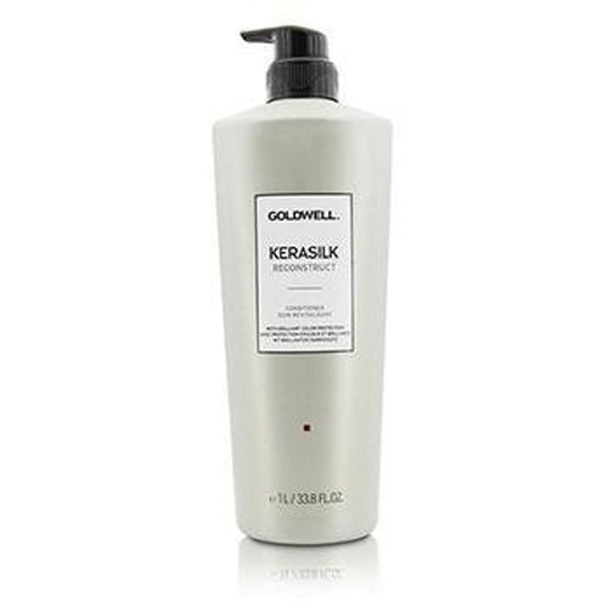 苦情文句酔う交換可能ゴールドウェル Kerasilk Reconstruct Conditioner (For Stressed and Damaged Hair) 1000ml