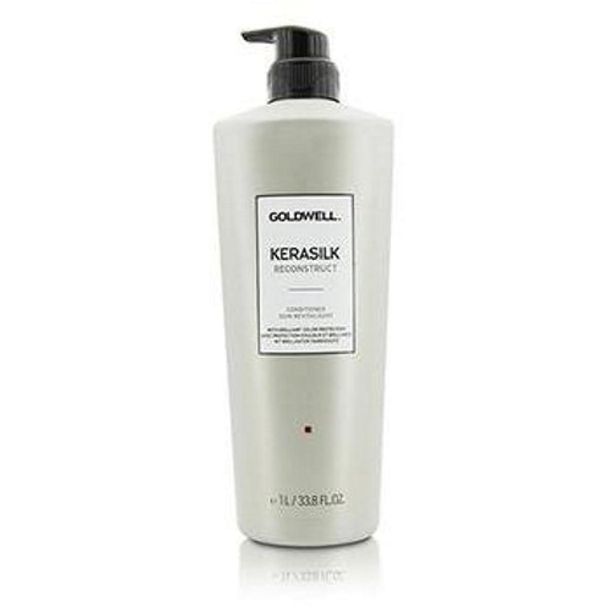 シェーバーデコレーション細胞ゴールドウェル Kerasilk Reconstruct Conditioner (For Stressed and Damaged Hair) 1000ml