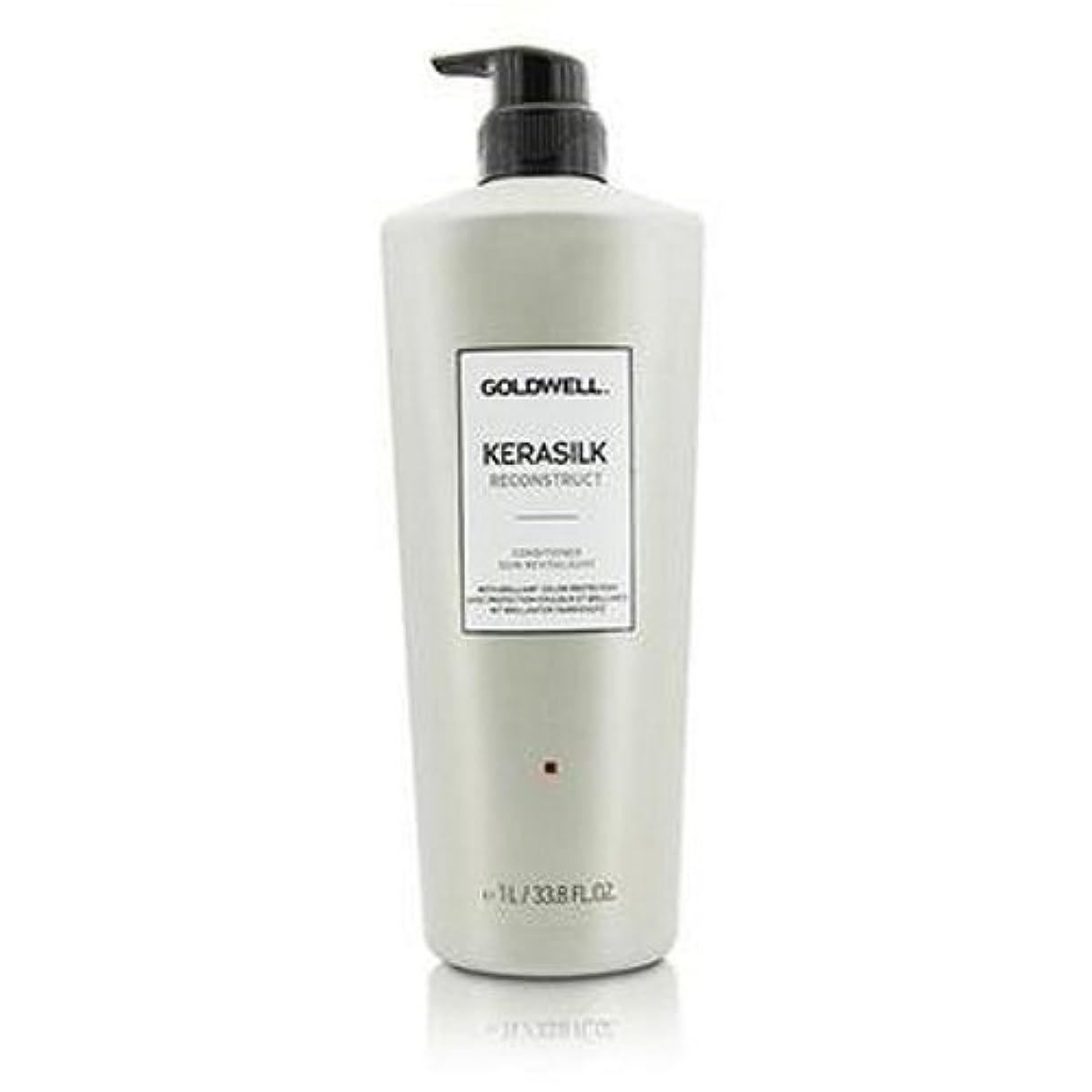 プロポーショナル判読できない平均ゴールドウェル Kerasilk Reconstruct Conditioner (For Stressed and Damaged Hair) 1000ml