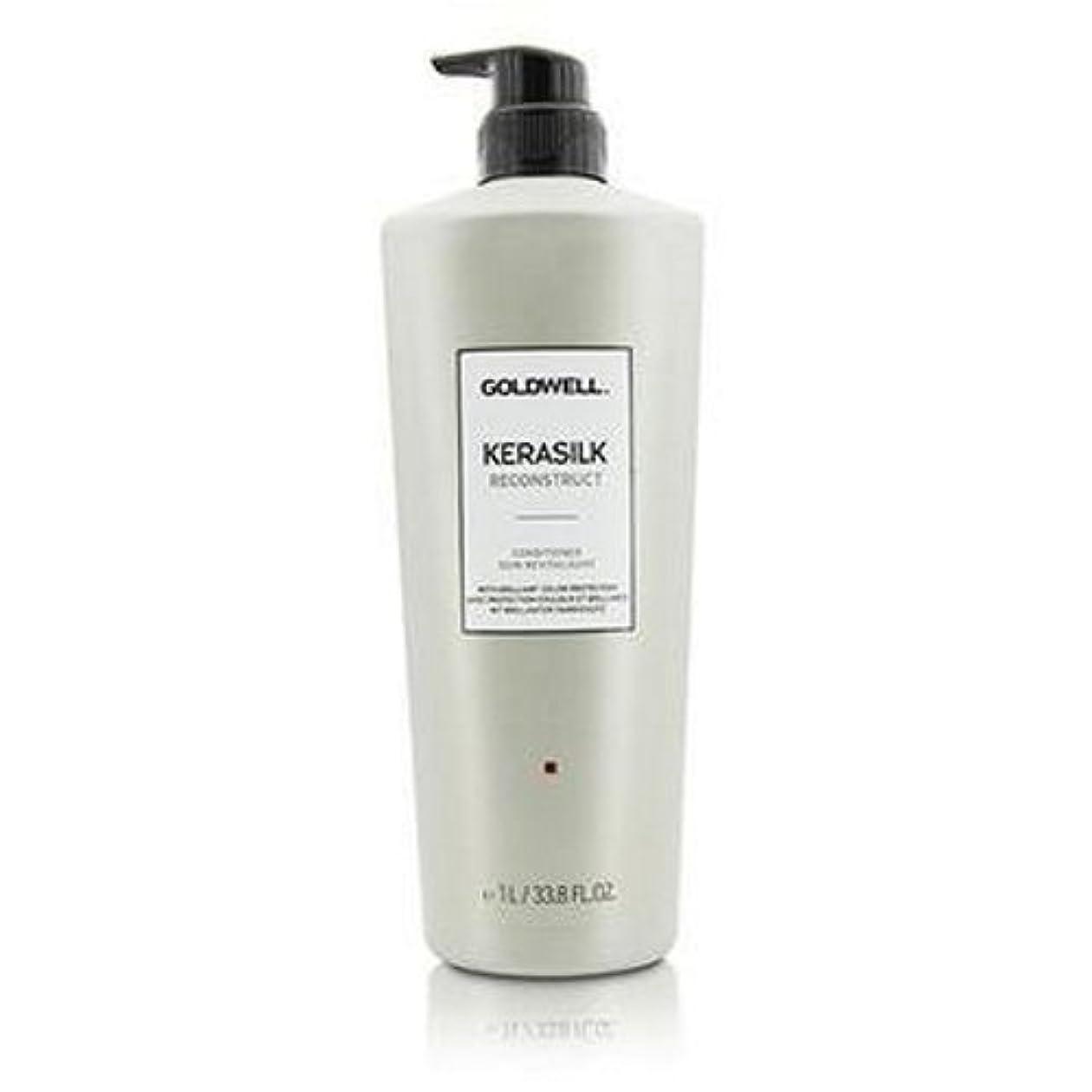 動かない湿地ありがたいゴールドウェル Kerasilk Reconstruct Conditioner (For Stressed and Damaged Hair) 1000ml