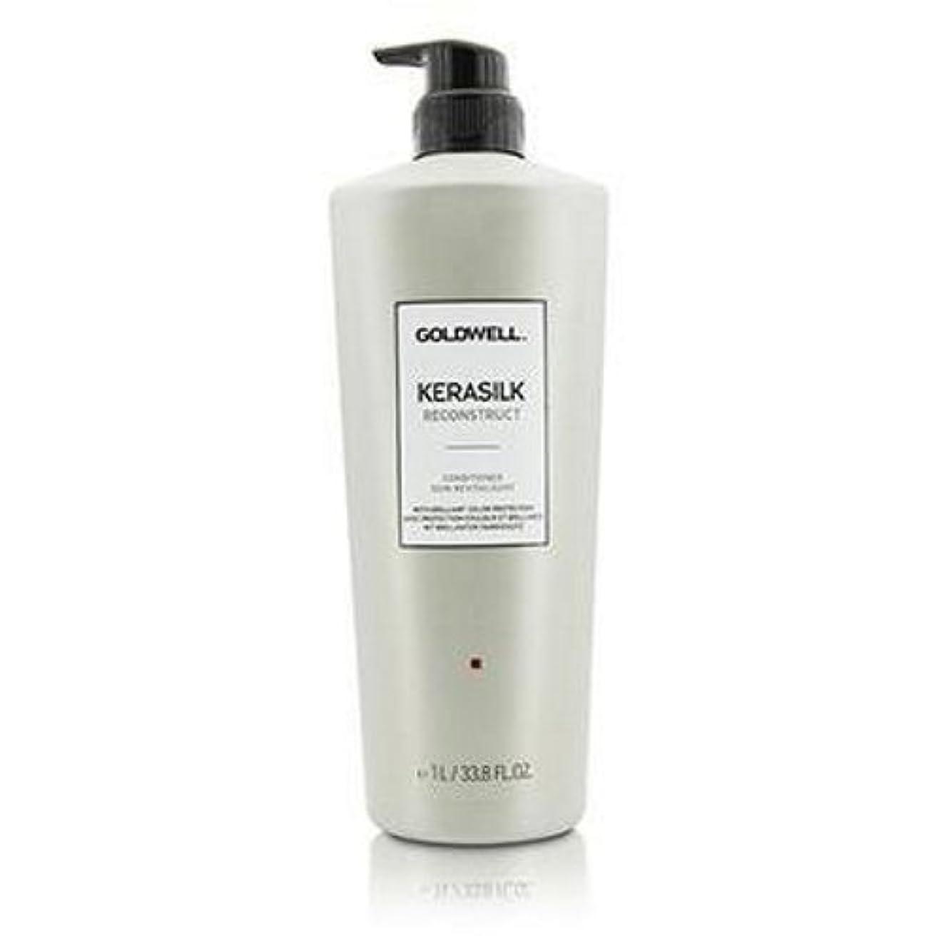 マッサージブランク対立ゴールドウェル Kerasilk Reconstruct Conditioner (For Stressed and Damaged Hair) 1000ml