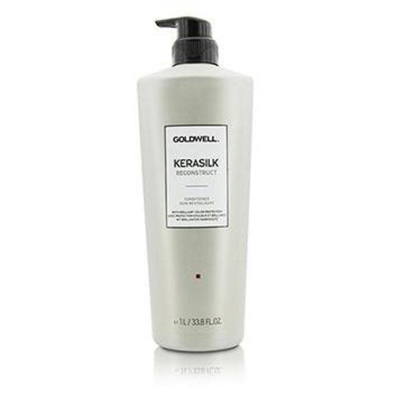 切り離す胸不適切なゴールドウェル Kerasilk Reconstruct Conditioner (For Stressed and Damaged Hair) 1000ml