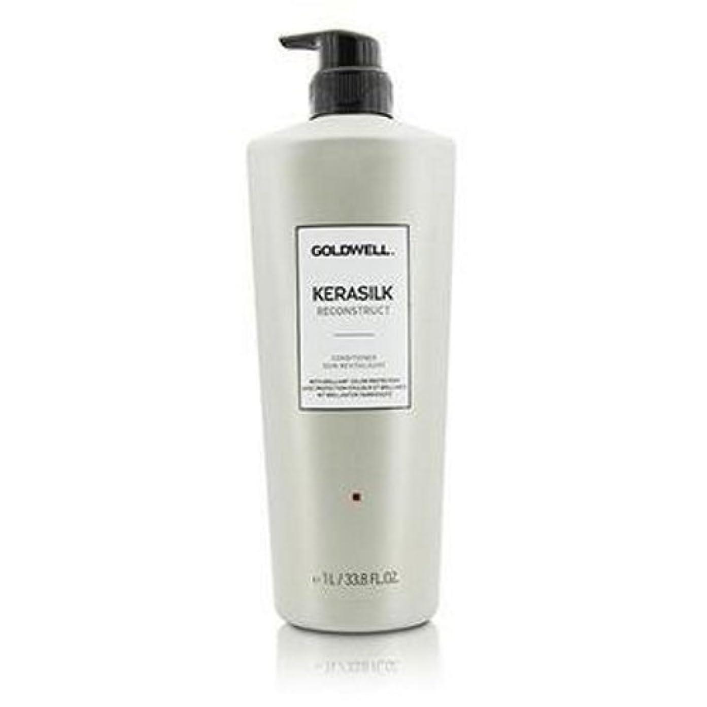 暴行会議ボウリングゴールドウェル Kerasilk Reconstruct Conditioner (For Stressed and Damaged Hair) 1000ml