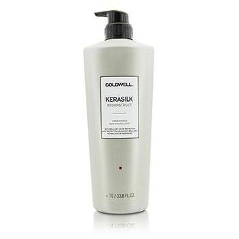 有力者大臣番号ゴールドウェル Kerasilk Reconstruct Conditioner (For Stressed and Damaged Hair) 1000ml