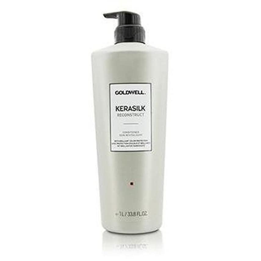 ゴールドウェル Kerasilk Reconstruct Conditioner (For Stressed and Damaged Hair) 1000ml