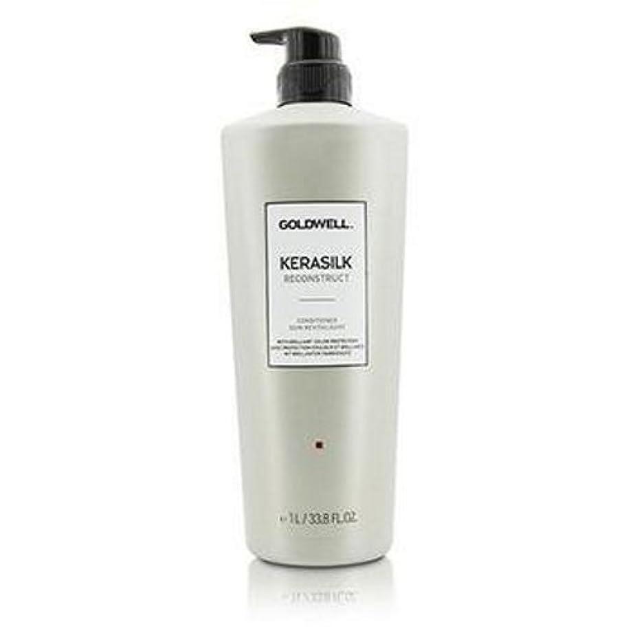 海港バング広がりゴールドウェル Kerasilk Reconstruct Conditioner (For Stressed and Damaged Hair) 1000ml