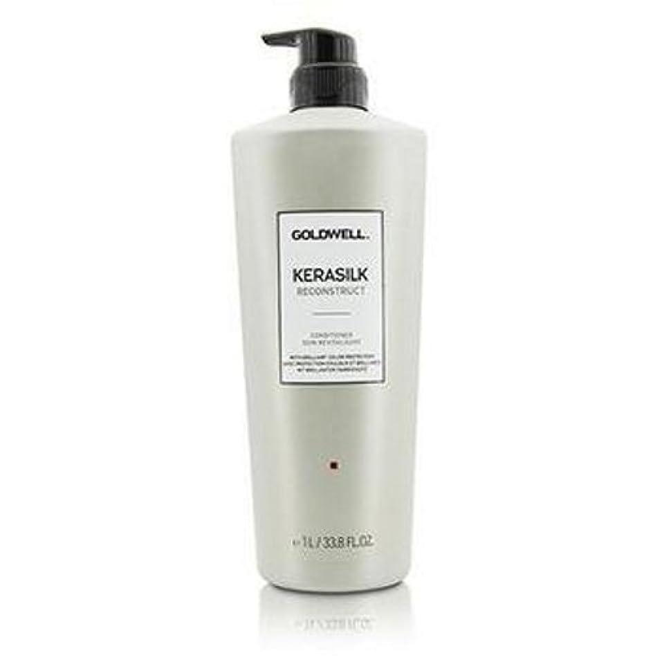 驚かすつかまえる寄稿者ゴールドウェル Kerasilk Reconstruct Conditioner (For Stressed and Damaged Hair) 1000ml