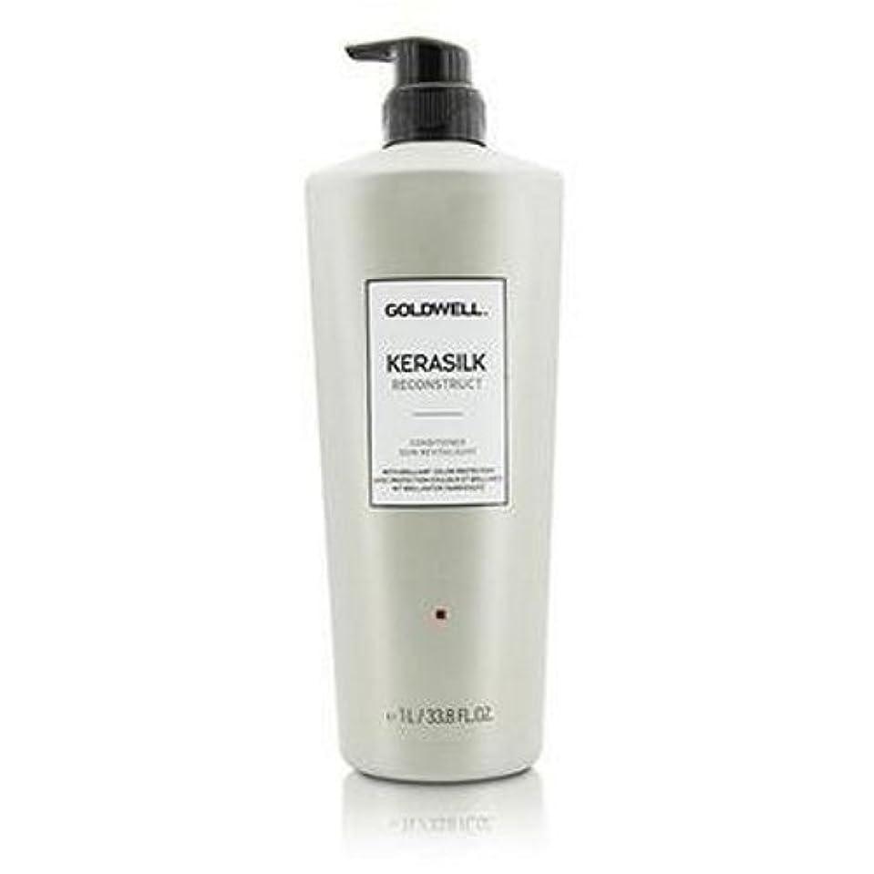 時計サーバントコロニアルゴールドウェル Kerasilk Reconstruct Conditioner (For Stressed and Damaged Hair) 1000ml