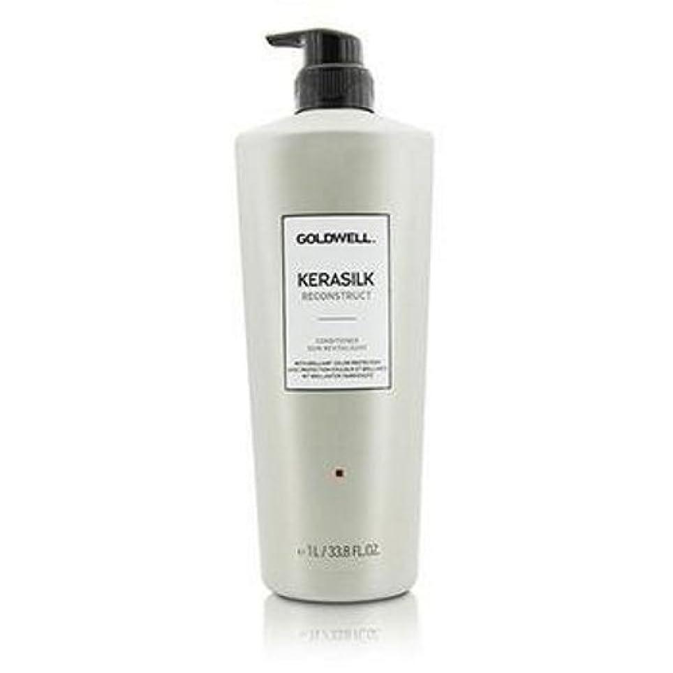 シロクマドックユダヤ人ゴールドウェル Kerasilk Reconstruct Conditioner (For Stressed and Damaged Hair) 1000ml