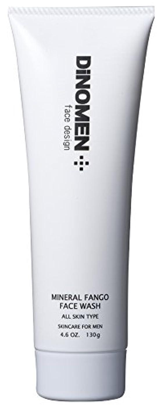 仲間勝者やめるDiNOMEN ミネラルファンゴフェイスウォッシュ 130g 洗顔フォーム 男性化粧品