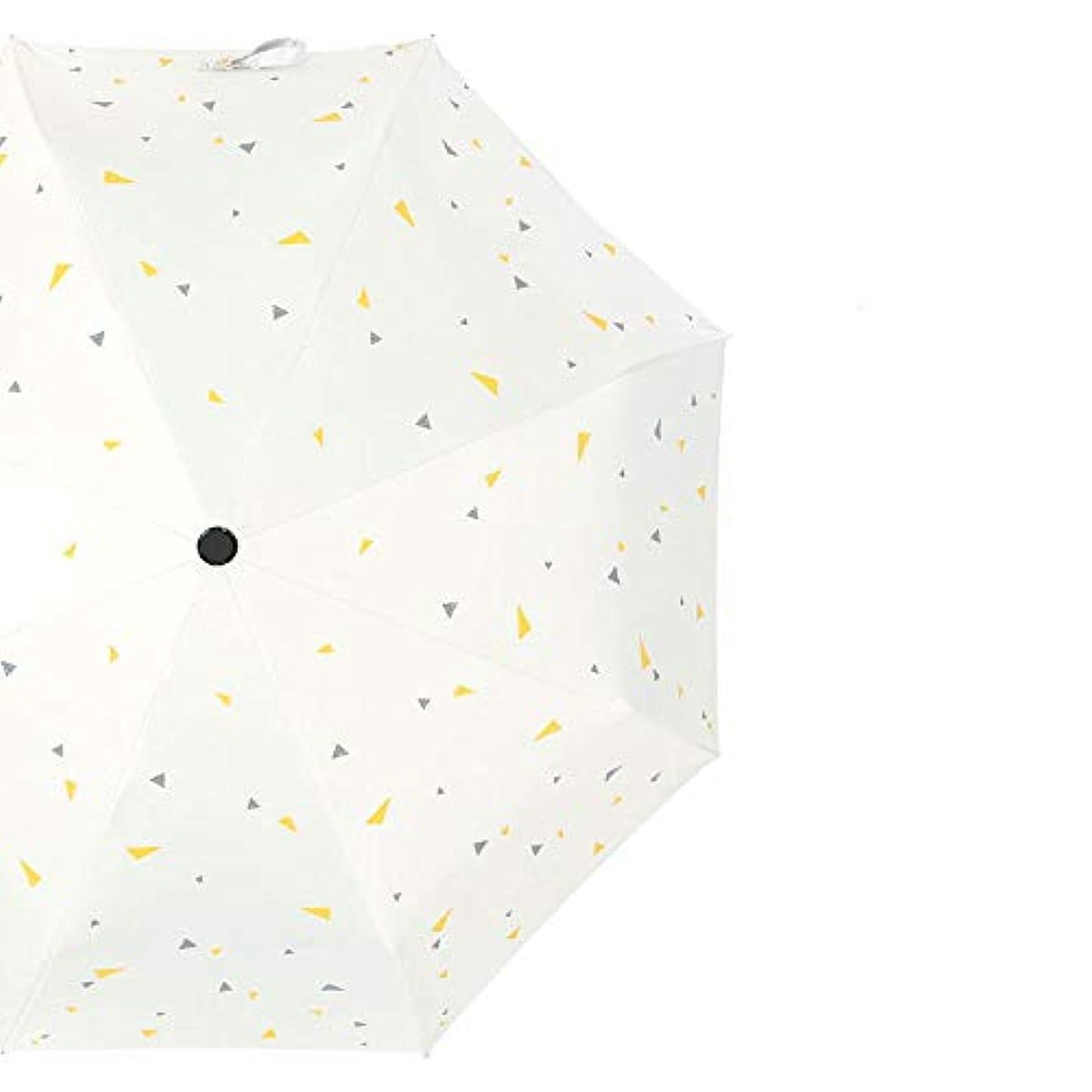 オープニング歌感度メンズ傘、三つ折りサンシェードアンチUV日傘、あなたはあなたとそれを運ぶことができます,White
