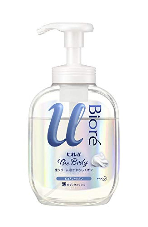おもてなし特許ミケランジェロビオレu ザ ボディ 〔 The Body 〕 泡タイプ ピュアリーサボンの香り ポンプ 540ml 「高潤滑処方の生クリーム泡」 ボディソープ 清潔感のあるピュアリーサボンの香り
