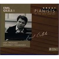 20世紀の偉大なるピアニストたち~エミール・ギレリス(2)