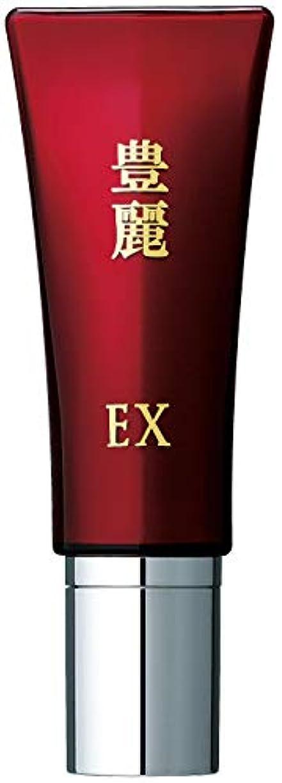 プロペラ確保する水素豊麗EX ビッグボトル 32g ハリ肌美容液