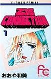 乙姫CONNECTION / おおや 和美 のシリーズ情報を見る