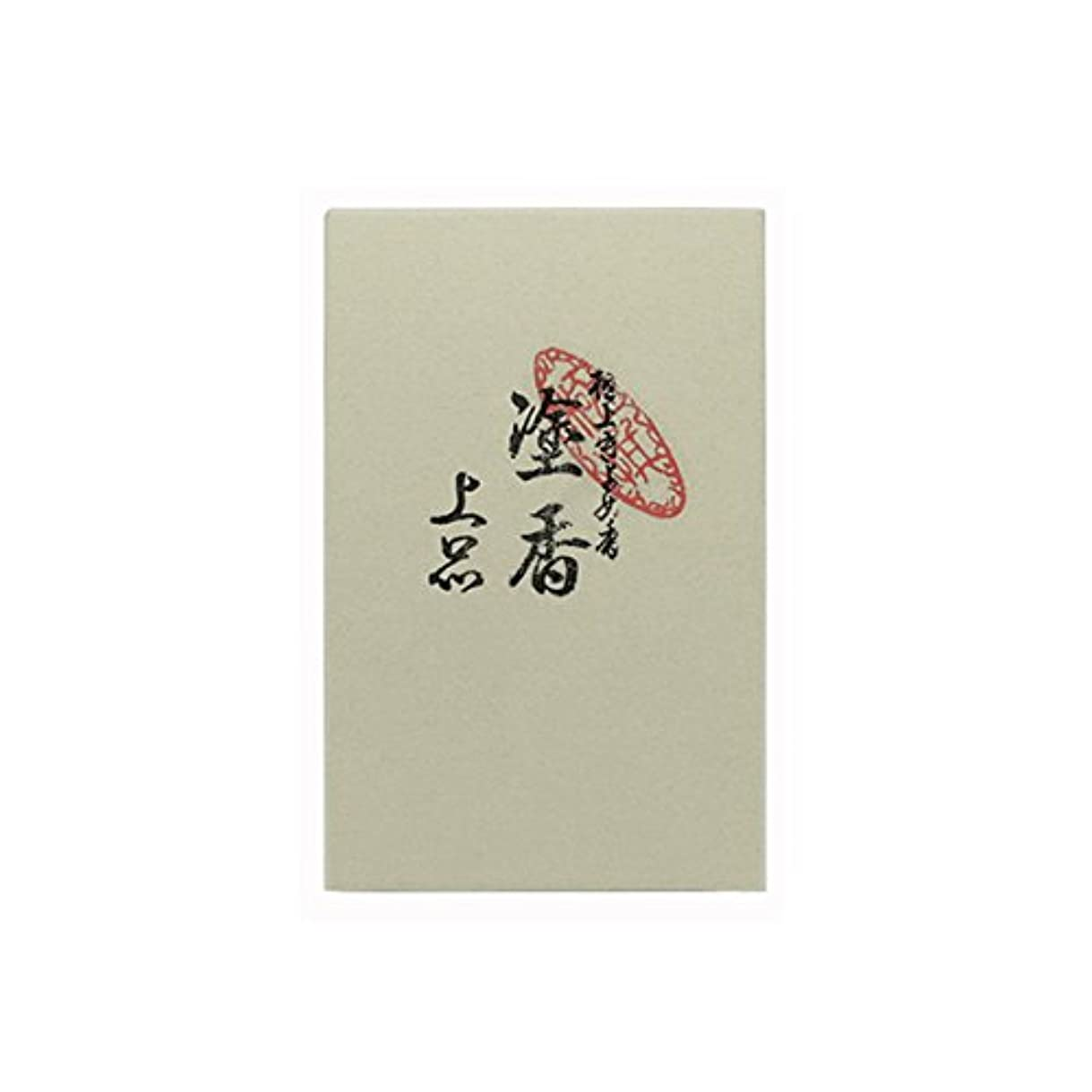 ペデスタルグリットブロックする塗香(上品) 20g入