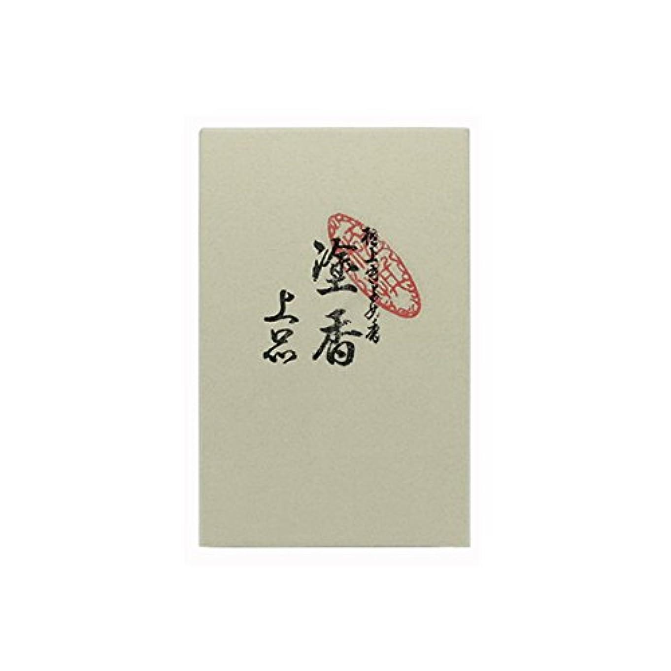 実り多いランチョン腐った塗香(上品) 20g入