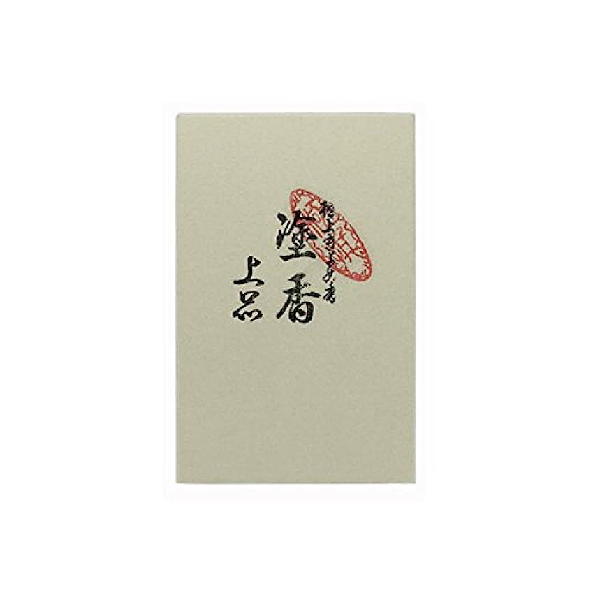 競合他社選手く物質塗香(上品) 20g入