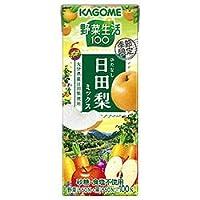 カゴメ 野菜生活100 日田梨ミックス 195ml紙パック×24本入×(2ケース)