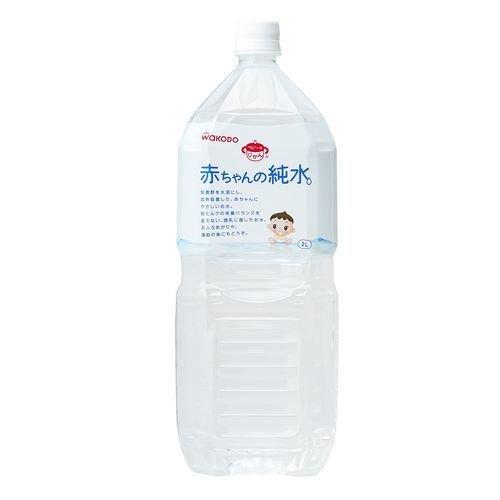 和光堂 ベビーのじかん 赤ちゃんの純水 2L