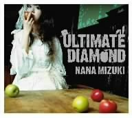 ULTIMATE DIAMOND(初回限定盤)(DVD付)