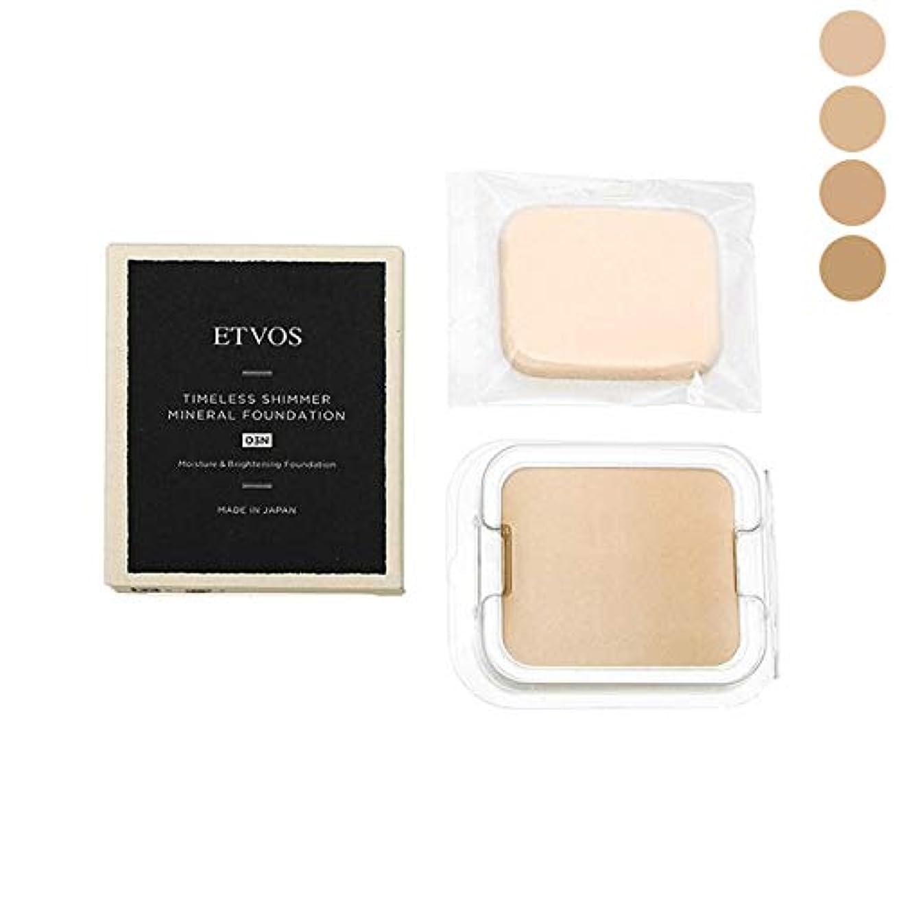ETVOS(エトヴォス) タイムレスシマーミネラルファンデーション リフィル 【ケース別売 パフ付】 #05N 11g