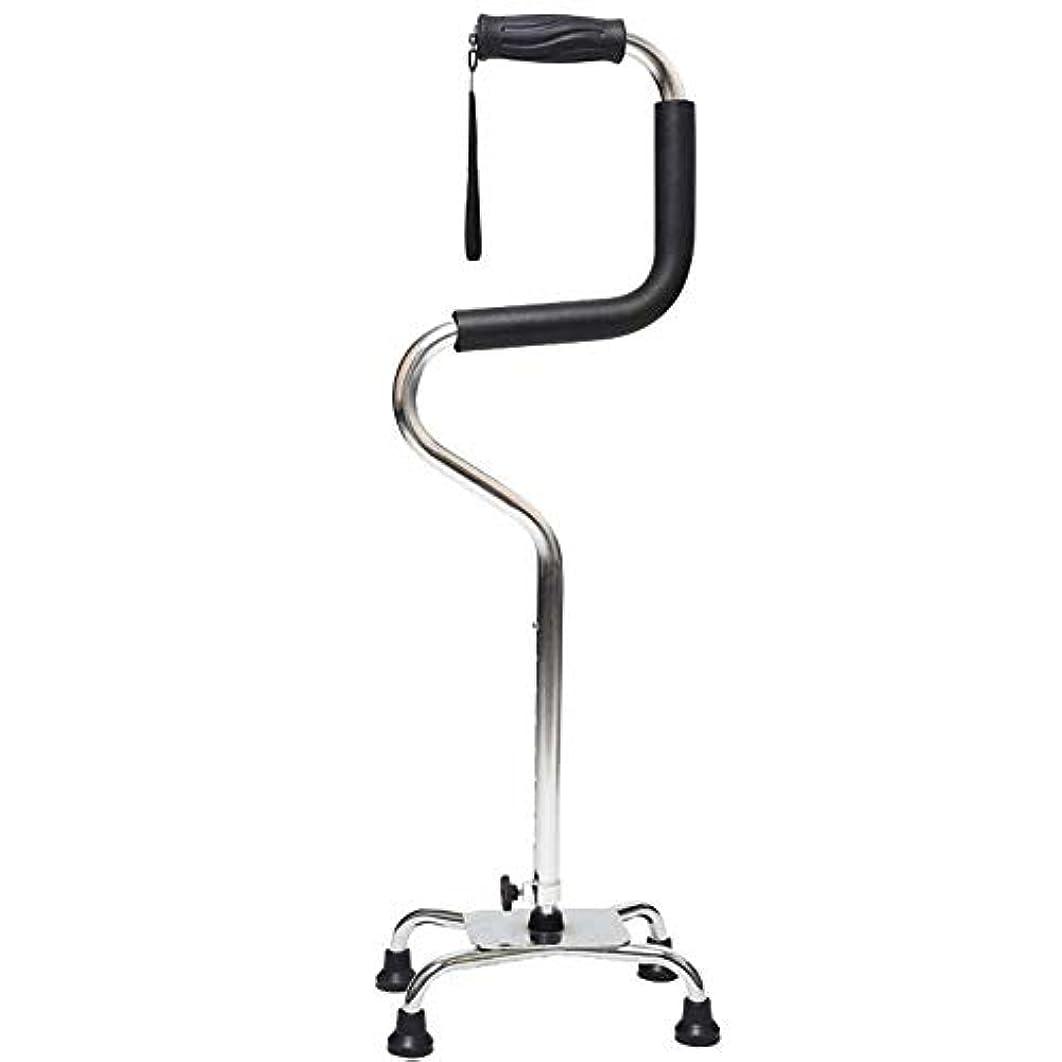 大使ブラウズ立ち向かう高齢者の調節可能な高さのアルミ杖、松葉杖サポート&安定性安全補助バランス、軽い老人用杖、屋外旅行に適した高齢者用品 (Color : Silver White)