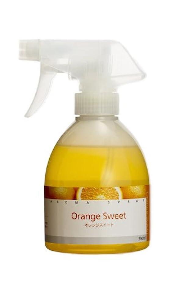 アレルギー性微弱シロクマAROMASTAR(アロマスター) アロマスプレー オレンジ 300ml