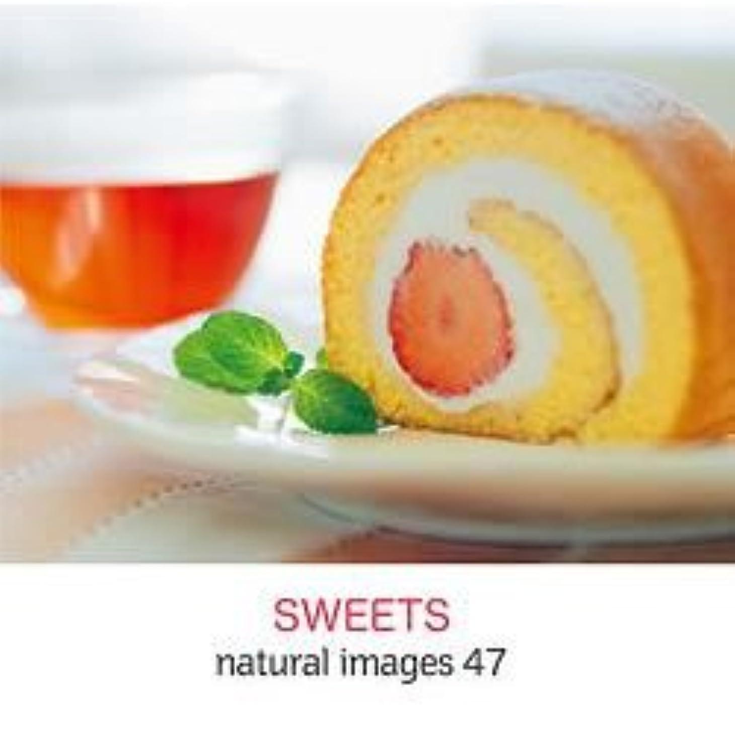 推測溶ける凝縮するnatural images Vol.47 SWEETS