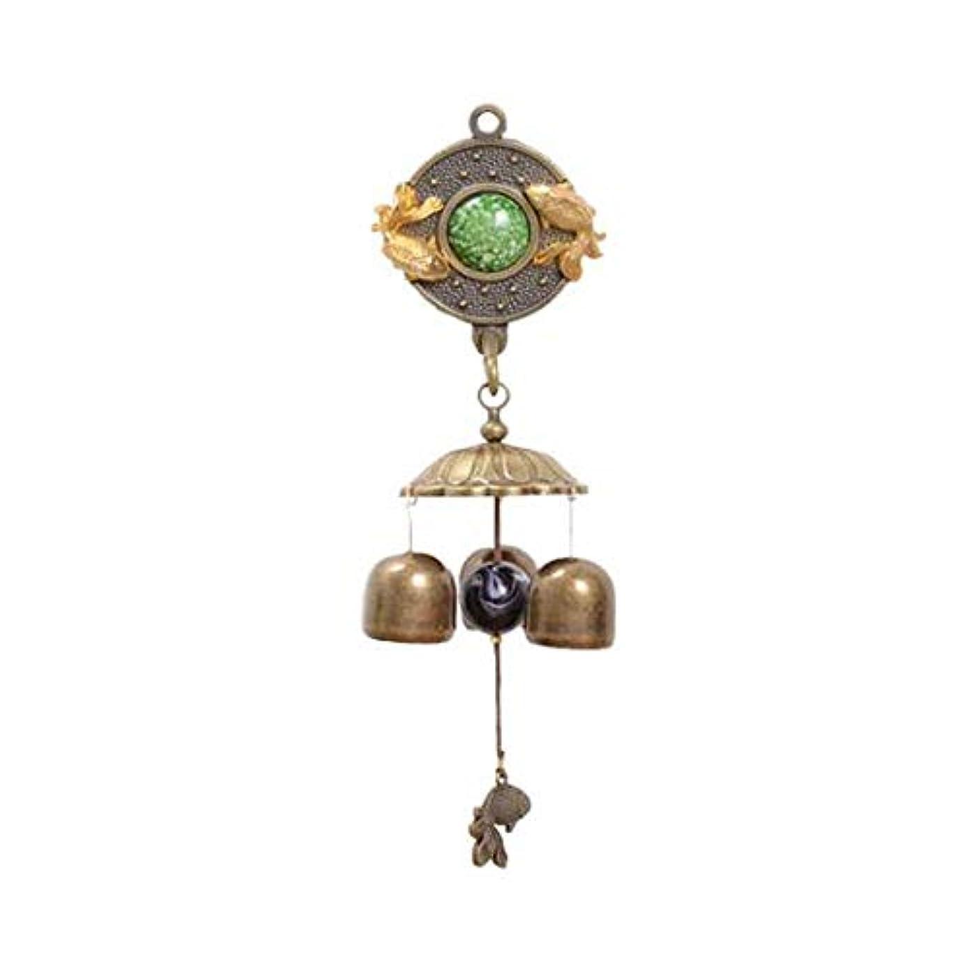 世界の窓認知ピジン風チャイム、3つの純銅ベル、ホームデコレーション、Jubaofuバッグメタル自吸式風チャイム、 (Color : 1, Size : 25cm)