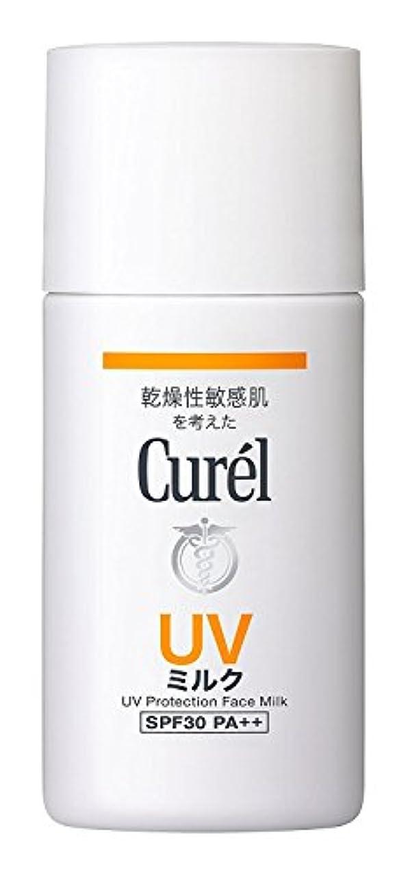 したい成人期連続的【花王】キュレル UVミルク SPF30 30ml ×5個セット