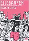 MY OWN DESTRUCTION TOUR『BOOTREG』 [DVD]