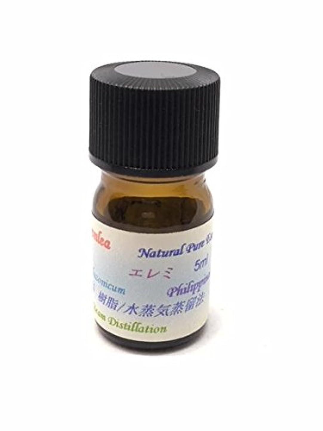 サイレン息を切らして採用エレミエッセンシャルオイルアロマ精油 Elemi (5ml)
