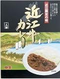 近江牛カレー 200g