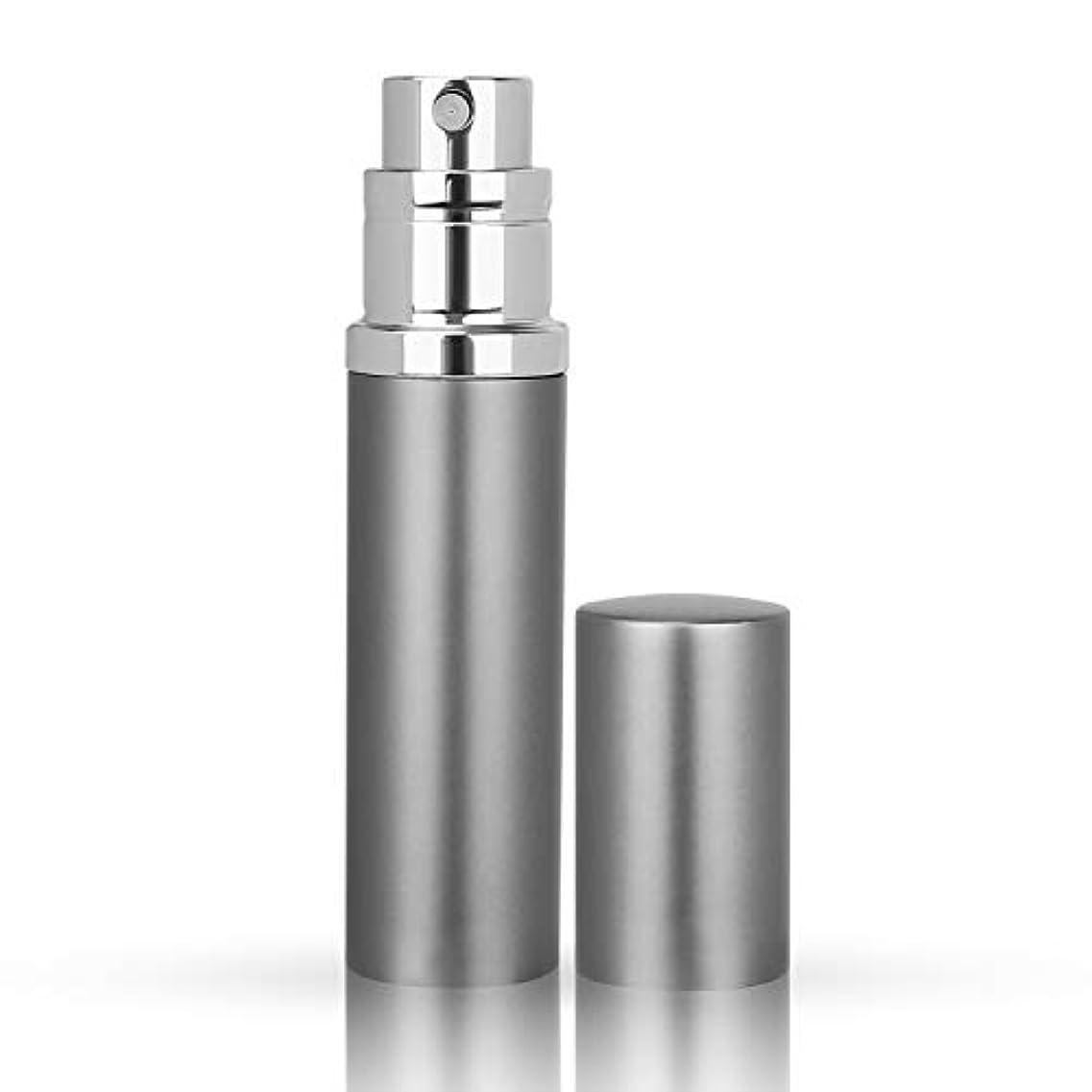 お肉ネックレット援助MOOMU アトマイザー 香水スプレー 噴霧器 詰め替え容器 底部充填方式 携帯用5ml (シルバー Silver)