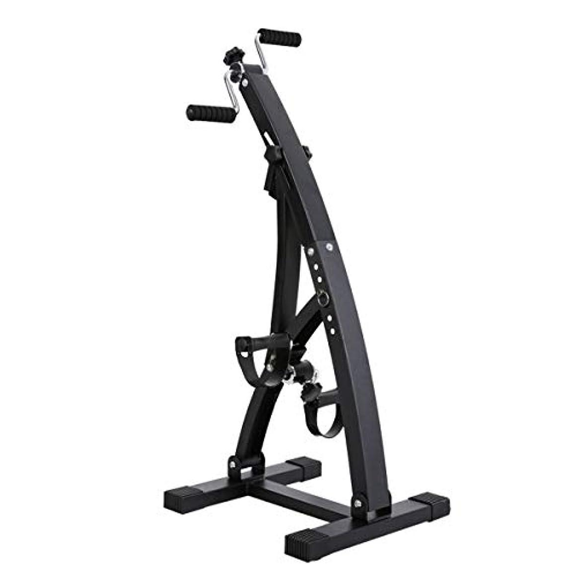 ハーブ大きさ前件メディカル全身エクササイザー、 折り畳み式の腕と脚のペダルエクササイザー、上肢および下肢のトレーニング機器、筋萎縮リハビリテーション訓練を防ぐ,A